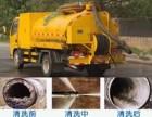 宝山区罗店污水池清淤 抽污水污泥 雨水污水管道高压清洗