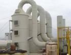 明洁环境--黑龙江工业酸雾废气处理系统专家