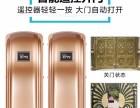 南京别墅庭院大门开门机专业安装故障检测维修