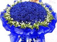 广州南沙鲜花配送店网上订花送花上门