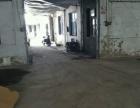 黄泥坎附近 单层厂房 550平米