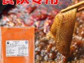 重庆老火锅底料批发,可贴牌生产,欢迎致电咨询