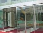 馬駒橋維修自動門技術中心