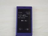 三星Note3全屏触控原装皮套 N900