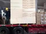 珠海斗门白蕉镇物流 全国零担货运专线 广州到珠海物流专线