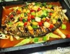 寻鱼私烤加盟需要什么条件