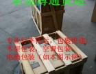 东莞长安中心到石家庄市井陉县赵县物流专线/博通-庄生