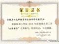 2017年湖南工学院成考专 本科学历提升