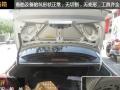 雪铁龙爱丽舍2008款 爱丽舍-三厢 1.6 手动 标准型 --