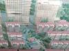 济宁-房产3室2厅-52万元