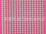 生产供应 多规格PVC方格网 可支持定制