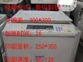 二手理光2800速印机