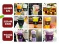 Verones维星奶茶-5 立店-7天开业-创业门槛更低