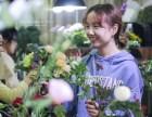 西安花艺培训 西安插花培训 花艺培训 生活是较好的养分