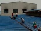 惠阳房屋防水补漏 ,厂房油漆防锈防腐