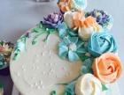 生日蛋糕制作配方 蛋糕做法 西点房蛋糕小吃培训