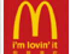 麦当劳快餐加盟