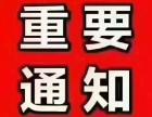 上海嘉定区美团滴滴打车租车公司