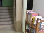 小学堂教育培训中心