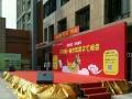 传业舞台背景 铝合金大灯架