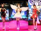 武汉演出公司模特礼仪模特华服秀 cosply人气动漫节目表演