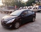 转让 轿车2013款北京现代1.4手动舒适版
