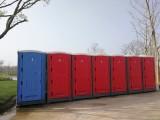 供应盐城移动厕所租赁 盐城移动厕所价格