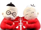 情人节红双喜字抱枕压床婚庆娃娃结婚礼物创意毛绒玩具批发情侣