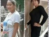 专业减肥,专收疑难杂症肥胖者