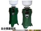9成新电饼铛 商用豆浆机转卖 可分开购买