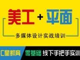 杭州电脑短期速成班 选择汇星教育