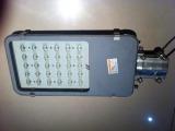 照明工业/ LED灯具/其他LED灯具/铝压铸/30WLED/铝压铸壳