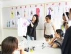 北京金都服装学校常年招生