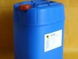 专业生产 橡塑加香除味剂,橡胶除臭剂,量大从优