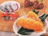 清真系列火锅丸子、冷冻调理食品批发  厂家直销
