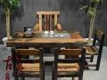 老船木茶桌椅组合户外阳台仿古茶艺桌实木功夫泡茶台中式家具茶几