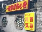 北京一碗情深伤心粉品牌加盟介绍 加盟费用