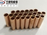 广东厂家直供紫铜管T2毛细管 进口紫铜管 慢走丝电极管