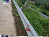 福建高速公路乡村道路波形防撞护栏板镀锌板护栏