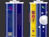 北京 瓷砖 美缝剂 加盟 代理 供应 环保 健康 美缝剂