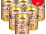 三得利啤酒 超纯拉罐330ml/罐 听装 纯净鲜爽畅快 【量大从