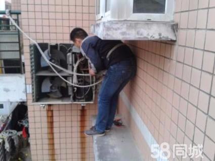 主城电器维修清洗安装,家用电器 商用电器,一站式服务