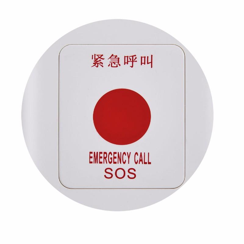 敬老院卫生间紧急按钮开关 老年公寓呼叫对讲系统