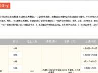 广西公务员面试培训,柳州中公教育专家免费1对1点评