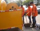 唐山滦县污水管道清洗,清理隔油池,清掏化粪池