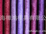 【超柔沙发布】纯色沙发窗帘绒布 厂家直销 价格优惠