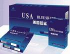美国蓝鲨胶囊是不是真的 哪里可以买的到 价格多少钱