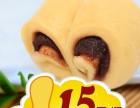 五谷味道早餐加盟多少钱五谷味道35800包设备开店