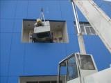 北京海淀起重吊装电话 海淀搬家公司