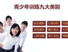 广州青少年去哪学口才培训比较好